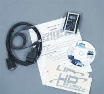 HP Tuner- VCM Suite with MPVI Pro- FORD